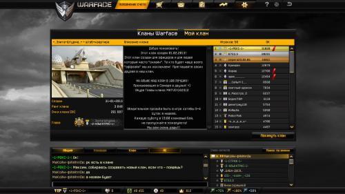 WarFace(REX) 2013-06-23 13-46-12 0478